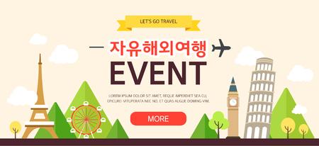 event: travel event event Design Illustration