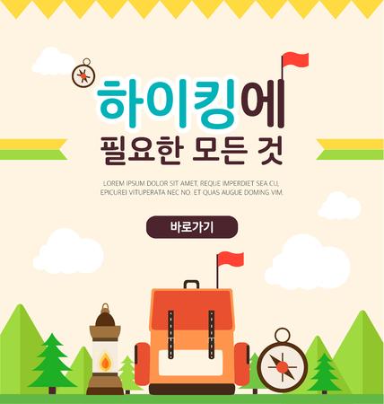 family hiking: hiking travel event Design Illustration