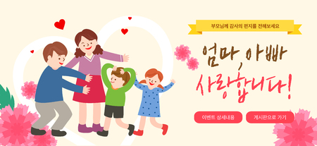 mother s: Family Month Illustration