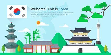 韓国のランドマークのイラスト