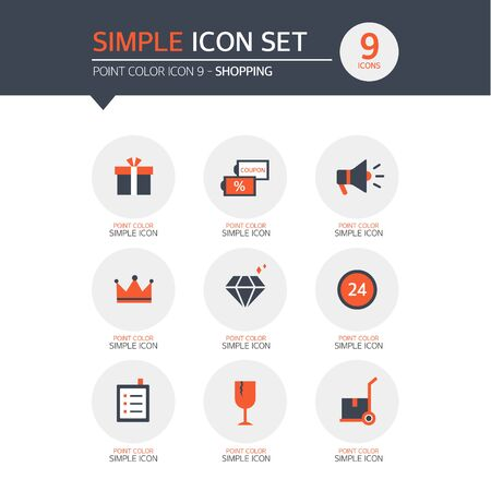 jewelry boxes: Shopping Simple Icon Set