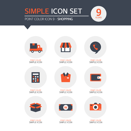 simple: Shopping Simple Icon Set