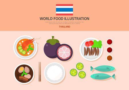 thailand food: Thailand food illustration set