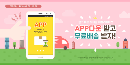 phone booth: Delivery Event Template
