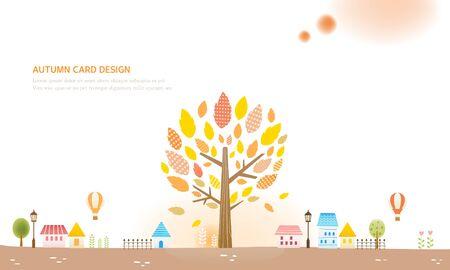 streetlight: autumn card illustration Illustration