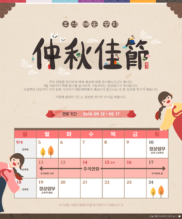 Thanksgiving event template 向量圖像