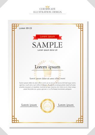 illustration: certificate illustration Illustration