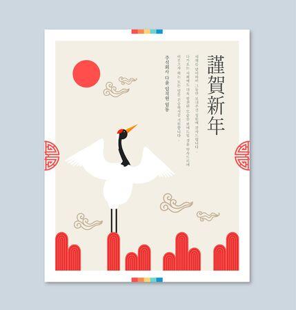 new years card Illusztráció