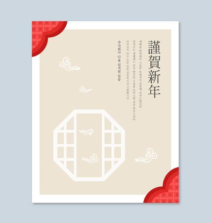 new years card Ilustração