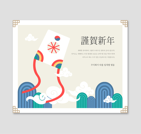 new years card 向量圖像