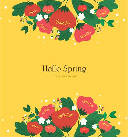 illustration: Spring frame illustration