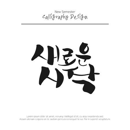 onderwijs: Onderwijs Kalligrafie