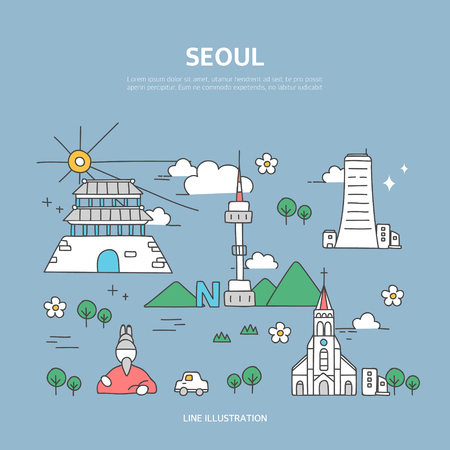 Seoul line layer set Иллюстрация