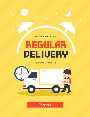Shopping delivery pop-up illustration Иллюстрация