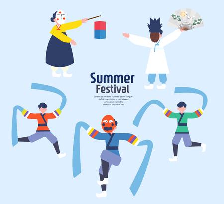 흥미 진진한 여름 공연