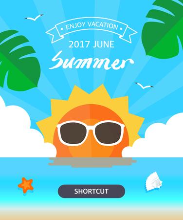 夏のテンプレート図