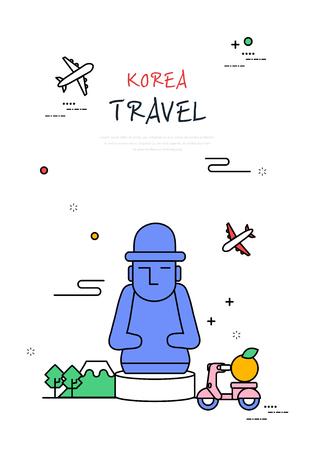Lets go travel Korea