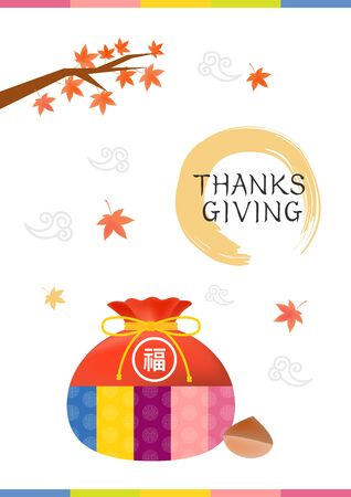 pouch: Thanks giving Illustration on a colorful presentation.