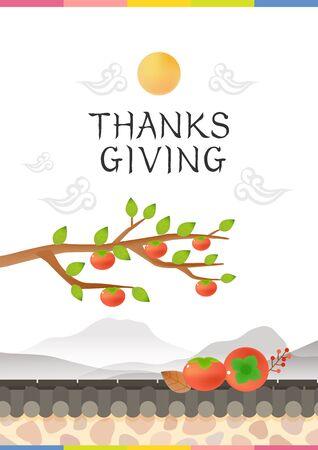 Thanksgiving illustratie Stock Illustratie