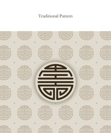 Korean Traditional Pattern Design Illusztráció
