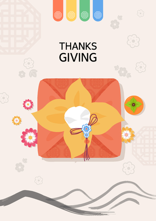 Thanksgiving Illustration Stock Vector - 85868660