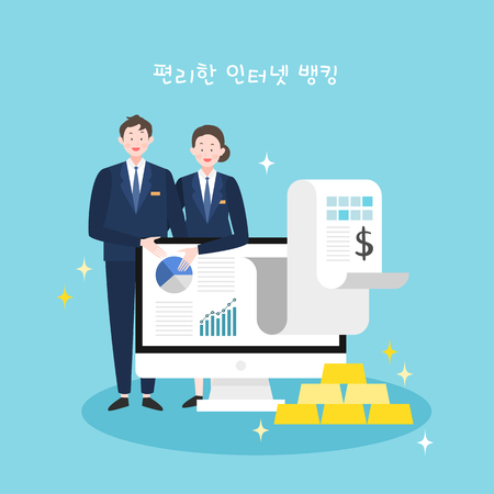 Convenient Internet Banking illustration  イラスト・ベクター素材
