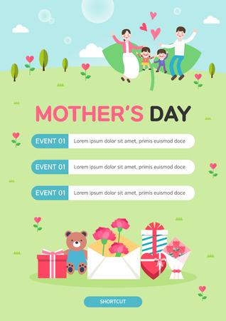 Muttertag Illustration Standard-Bild - 98752612