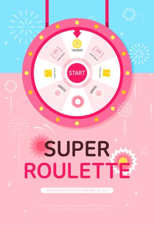 Shopping roulette event design banner. Illustration