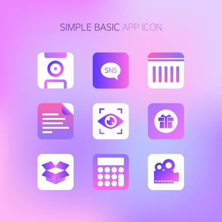 Basic Simple Mobile Icon Set