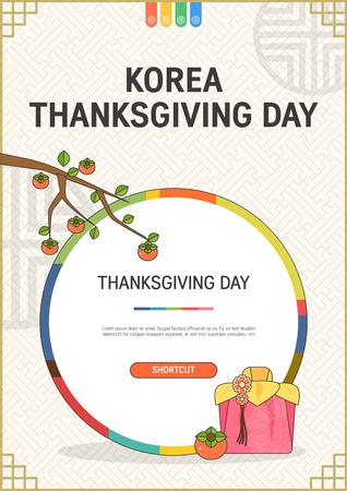 Korean Traditional Thanksgiving day