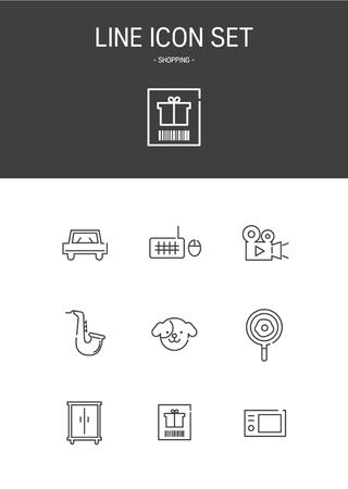 Shopping Line icon