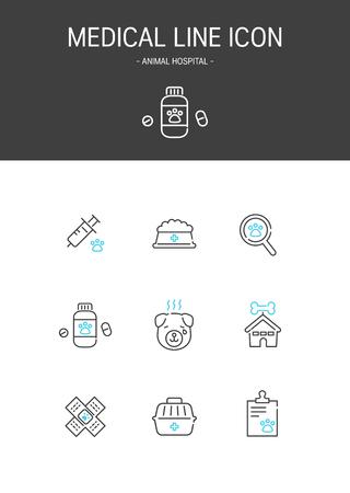 Medical elements outline icons set. Animal Hospital 向量圖像