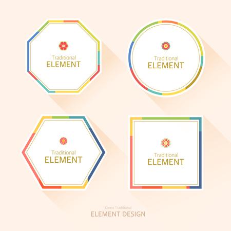 Traditional label design Vektoros illusztráció