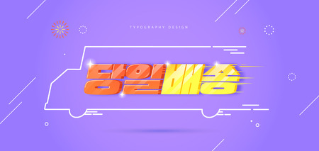 Korean vector alphabet. Alphabet Letters / Same day shipping