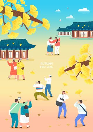 Autumn Travel and Festival Illustration