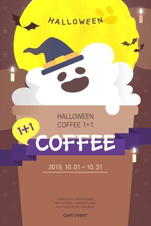 Pop-up sjabloon voor Halloween-evenement