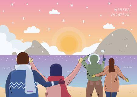 Exciting winter travel line illustration Ilustração