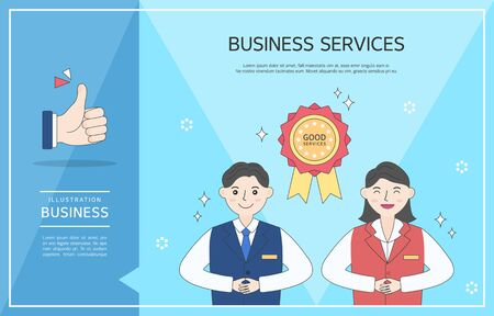 Design of various business situations