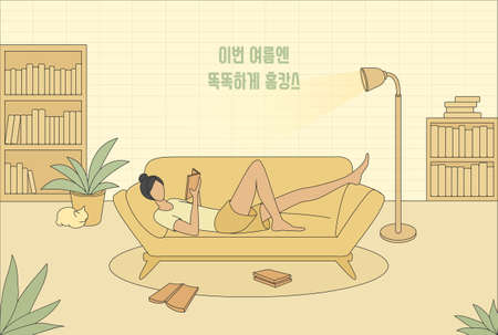 woman lies on the sofa and reads a book, Meaning of Korean: I lie down and read a book