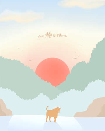 Collection of New Year's Scenery Illustrations