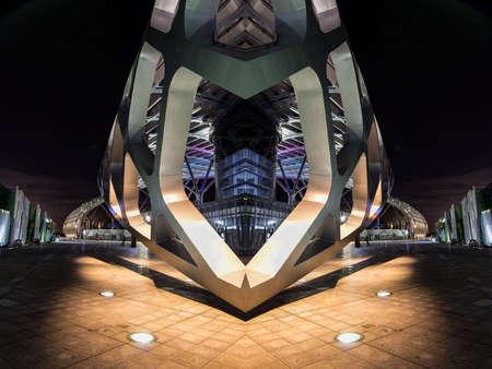 현대적인 건물