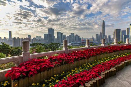 shenzhen lianhuashan park Stock Photo