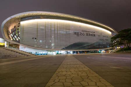 Houhai architecture in Shenzhen Editorial
