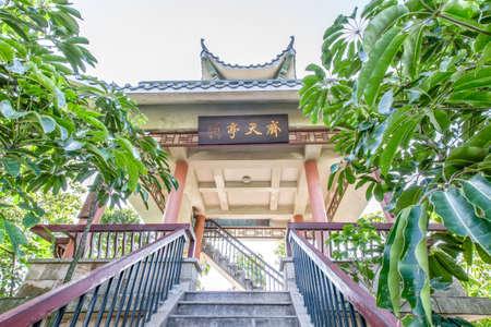 Shenzhen nanshan park Banque d'images - 98327526