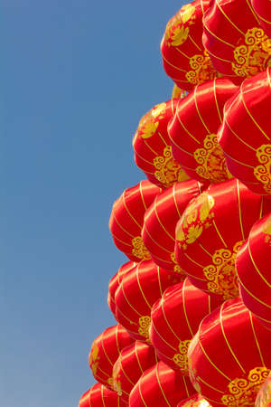 Traditional Red Chinese Lantern In xian, China.word