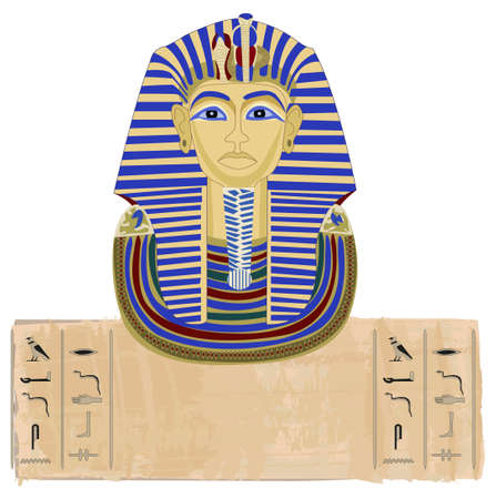 pharaoh: Tutankhamun portrait and illustrated on papyrus  Illustration