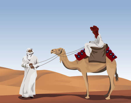 humped: Background illustration with bedouins and camel Illustration