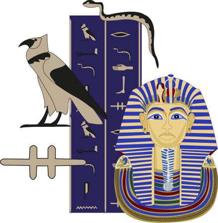 symbolics: Illustration of Tutankhamun and Hieroglyphs isolated on white