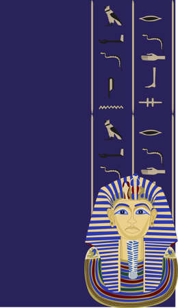 ancient bird: Background illustration of Tutankhamun and hieroglyphs