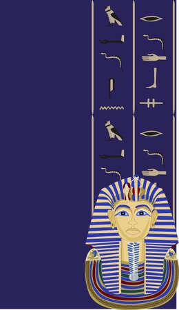 Background illustration of Tutankhamun and hieroglyphs  Vector